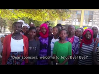 Success Stories from Jeju, Ethiopia.