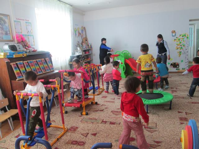 Early Childhood Development Centre